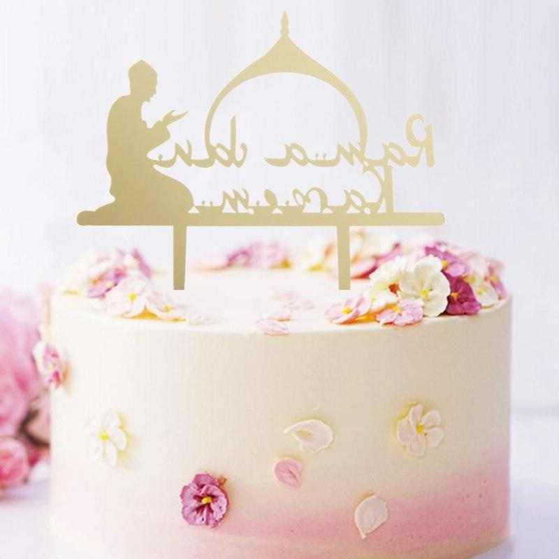 Eid Mubarak Cake <font><b>Topper</b></font> Party