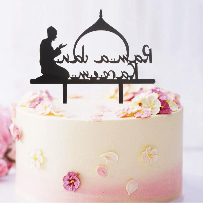 Eid Mubarak Cake Party <font><b>Cupcake</b></font> Wedding party Decor