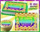 Emoji faces Edible Cake Topper Frosting Sheet sugar paper pi