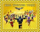 The lego batman movie - Edible Cake Topper & Cupcake Topper